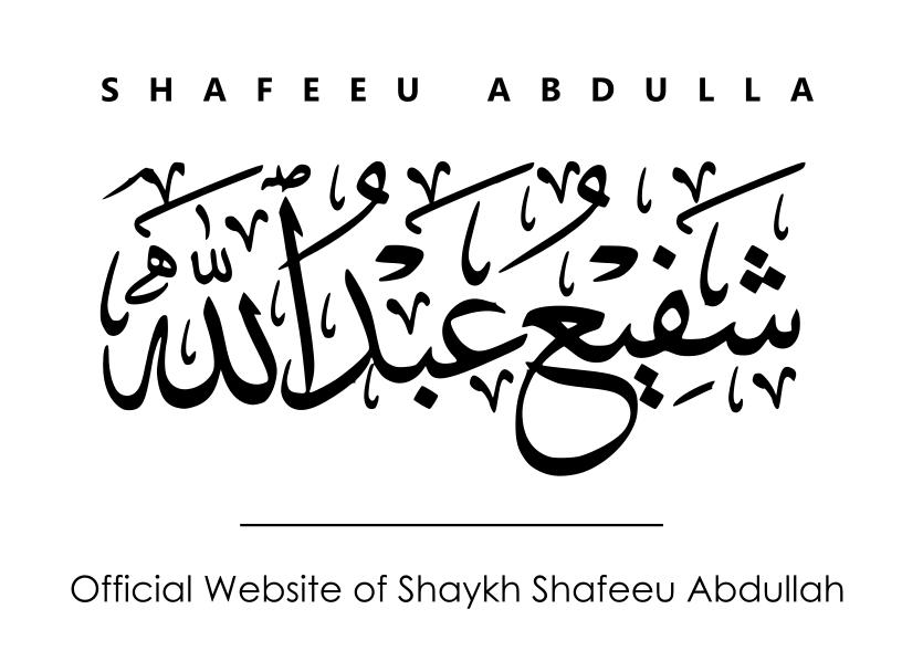 Shafeeu Abdullah